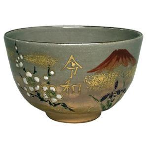 乾山 富士に梅花と蘭に「令和」文字入茶碗 小野山若水 【 抹茶茶碗 】 | 抹茶碗 茶道 野点 和食器 記念 贈り物|setomono-honpo