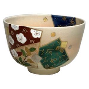 御本手 梅花に梓・蘭と菊絵色紙と「令和」文字茶碗 小手鞠窯 【 抹茶茶碗 】 | 抹茶碗 茶道 野点 和食器 記念 贈り物 新元号 プレゼント|setomono-honpo