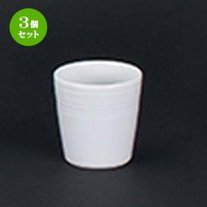 3個セット 洋陶オープン 洋食器 / ルミネ フリーカップM 寸法:8.1 x 8.5cm ・240cc|setomono-honpo