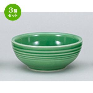 3個セット 洋陶オープン 洋食器 / オービッド グリーン 13.5cmボール 寸法:13.7 x ...