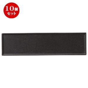 1個あたりの寸法 [ L 36 x S 10 x H 1cm ] 陶磁器 日本製※せともの本舗では、...