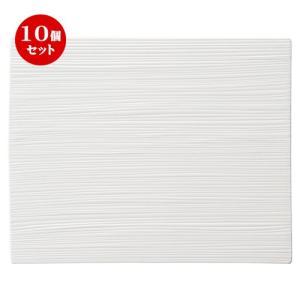 1個あたりの寸法 [ L 32.5 x S 26 x H 1cm ] 磁器 日本製 白磁※せともの本...