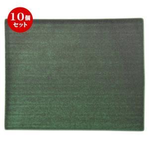 1個あたりの寸法 [ L 32.5 x S 26.1 x H 1cm ] 磁器 日本製 白磁※せとも...