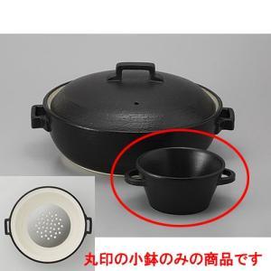 IH土鍋 STYLE BLACK耐熱小鉢 [13 x 15 x 6.2cm] 直火 IH 料亭 旅館 和食器 飲食店 業務用|setomono-honpo