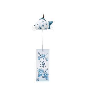 古染涼風鈴(金魚) [ 4.5cm ] [磁器・古染釉] 【風鈴】 setomono-honpo