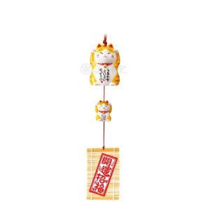 風鈴づくし 幸せこいこい猫風鈴(とら) [高さ (親) 6.5cm (子) 3cm] [陶 器] setomono-honpo