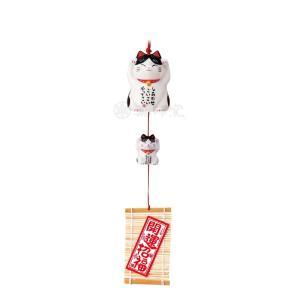 風鈴づくし 幸せこいこい猫風鈴(ぶち) [高さ (親) 6.5cm (子) 3cm] [陶 器] setomono-honpo