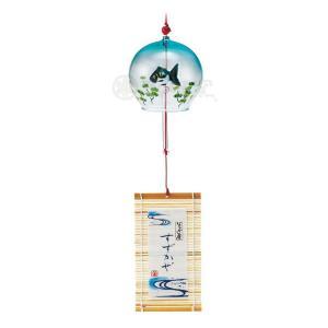 風鈴づくし すずかぜ江戸風鈴(黒金魚) [(ガラス) 横巾 6.5cm] [ガラス・磁器] setomono-honpo