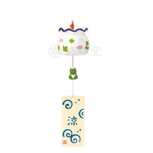 金魚鉢風鈴(かえる) [ 4.5cm ] [陶器・磁器] 【風鈴】 setomono-honpo