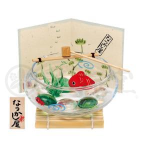 金魚コレクション 夏あそびつくばいセット(小金魚鉢付) [高さ (金魚) 1.5cm (ガラス) 横幅 8.5cm] [ガラス・陶器] setomono-honpo