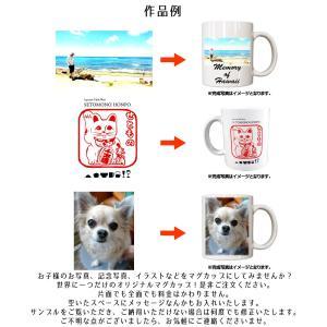 オーダーメイド オリジナル マグカップ 写真プリント 名入れ OK 父の日 母の日 敬老の日 卒業 プレゼント|setomono-honpo|02