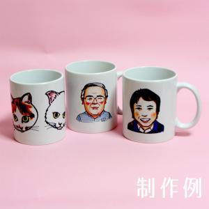オーダーメイド オリジナル マグカップ 写真プリント 名入れ OK 父の日 母の日 敬老の日 卒業 プレゼント|setomono-honpo|11