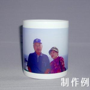 オーダーメイド オリジナル マグカップ 写真プリント 名入れ OK 父の日 母の日 敬老の日 卒業 プレゼント|setomono-honpo|09