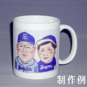 オーダーメイド オリジナル マグカップ 写真プリント 名入れ OK 父の日 母の日 敬老の日 卒業 プレゼント|setomono-honpo|10
