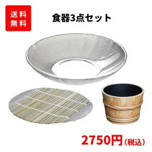 【送料無料】ガラス鉢 そばセット|setomono-honpo