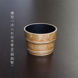 【送料無料】ガラス鉢 そばセット|setomono-honpo|04