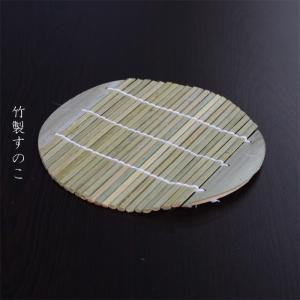 【送料無料】ガラス鉢 そばセット|setomono-honpo|05