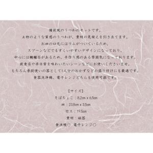 【送料無料】備前風 食器セット|setomono-honpo|02