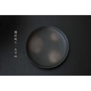 【送料無料】備前風 食器セット|setomono-honpo|03