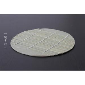 【送料無料】備前風 食器セット|setomono-honpo|05