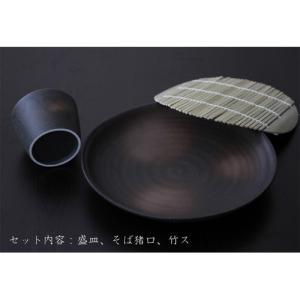 【送料無料】備前風 食器セット|setomono-honpo|06
