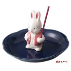 香立て うさぎ [ 高さ 6.7cm ] 【 香立 】 | インテリア かわいい ウサギ 贈り物|setomono-honpo