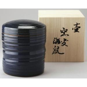 骨壷 手作り海鼠 5寸 [5寸] 仏具 神具 供養 お墓 仏壇 お盆 お彼岸|setomono-honpo