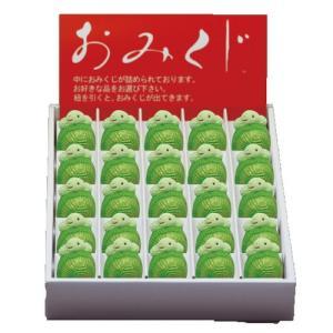 おみくじ セラみくじ 亀 25個セット展示箱入 [34 x 25 x 45mm]|setomono-honpo