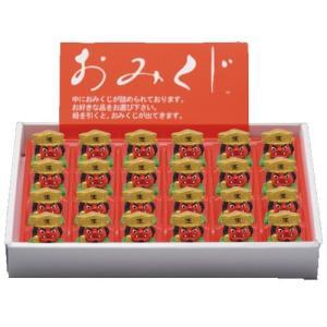 おみくじ セラみくじ えんま大王 24個セット展示箱入 [40 x 28 x 47mm]|setomono-honpo