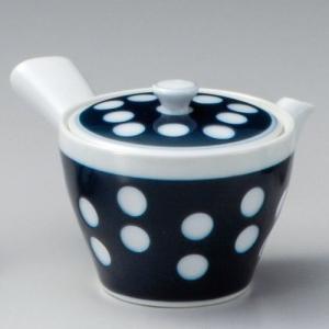 [ 14.5 x 10.8 x 9.5cm 400cc ] 陶磁器 日本製 有田焼 商品によっては手...