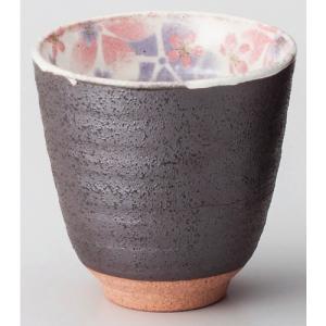 [ φ8.3 x 8cm 220cc ] 陶器 日本製 商品によっては手造りのため、写真と色・かたち...