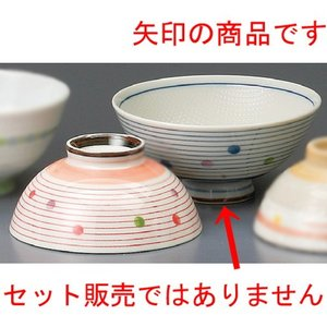 [ 146 x 70mm ] 商品によっては手造りのため、写真と色・かたちが若干異なることがございま...