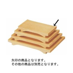 寿司 白木盛皿7寸 [21 x 12 x 3cm] 木製品 (7-476-8) 料亭 旅館 和食器 飲食店 業務用|setomono-honpo