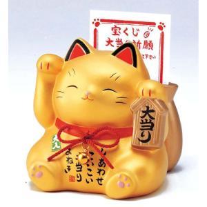 招き猫 彩耀大当り招き猫(金)(宝くじ入れ貯金箱)|setomono-honpo