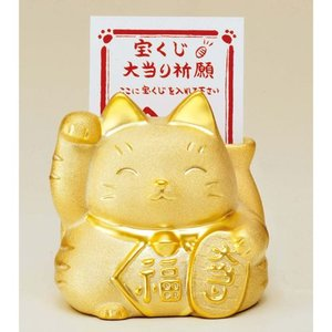 招き猫 金爛大当り大福招き猫(宝くじ入れ貯金箱)