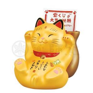 招き猫 彩耀大当り招き猫 (小・金) (宝くじ入れ貯金箱) [高さ 11.5cm]