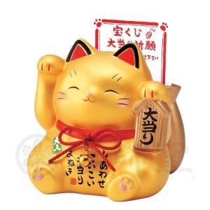 招き猫 彩耀大当り招き猫 (金) (宝くじ入れ貯金箱) [高さ 11cm]|setomono-honpo