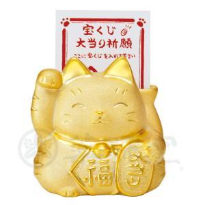 招き猫 金爛大当り大福招き猫 (宝くじ入れ貯金箱) [高さ 9.5cm]