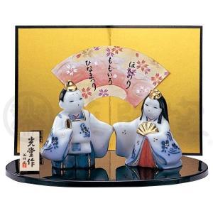 染錦 睦 立雛 出産祝 陶器 桃の節句 雛祭 内祝 誕生日 お雛様 お雛さま おひな様 雛人形 ひな人形