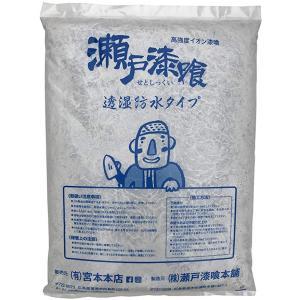 透湿防水漆喰(天然素材の新しい防水漆喰) 1袋20キロ 令和2年10月1日より価格改定でより使い易くなりました。|setoshikkui-no1