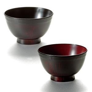 S-15 栃造り木地呂大椀(内黒・内銀朱)|sets