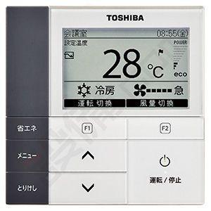 AWHA14054M-R 東芝 業務用エアコン スーパーパワーエコ暖太郎 天井カセット2方向 5馬力 シングル 寒冷地用 三相200V ワイヤード|setsubicom|03