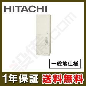 BHP-F56RU 日立 エコキュート  標準タンク フルオート 560L シングル 一般地仕様 単相200V|setsubicom