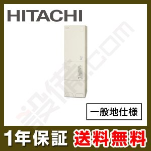 BHP-Z46RUE 日立 エコキュート  標準タンク 給湯専用 460L シングル 一般地仕様 耐塩害仕様 単相200V 台所リモコン付属付|setsubicom