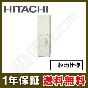 BHP-ZA46RU 日立 エコキュート  標準タンク 給湯専用 460L シングル 一般地仕様 単相200V 台所リモコン付属付|setsubicom