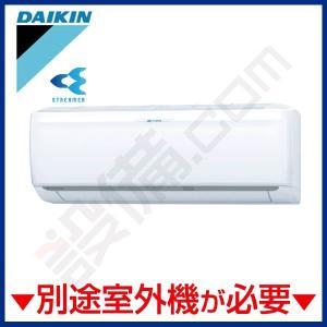 C22RTCXV-W ダイキン ハウジングエアコン システムマルチ室内機 壁掛形 システムマルチ  単相200V ワイヤレス フィルター自動お掃除 カラー:ホワイト|setsubicom