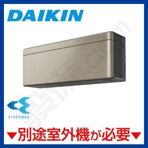 C22VTSXVK ダイキン ハウジングエアコン システムマルチ室内機 壁掛形 6畳程度 単相200V ワイヤレス risora 本体カラー:ダークグレー|setsubicom