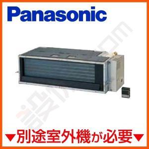 CS-MB282CA2 パナソニック ハウジングエアコン フリービルトイン システムマルチ 室内ユニット 10畳程度 単相200V ワイヤレス|setsubicom
