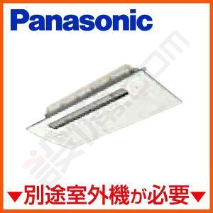 CS-MB282CC2 パナソニック ハウジングエアコン 天井ビルトイン1方向タイプ システムマルチ 室内ユニット 10畳程度 単相200V ワイヤレス|setsubicom