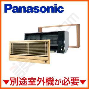 CS-MB282CK2 パナソニック ハウジングエアコン 壁ビルトイン システムマルチ 室内ユニット 10畳程度 単相200V ワイヤレス|setsubicom